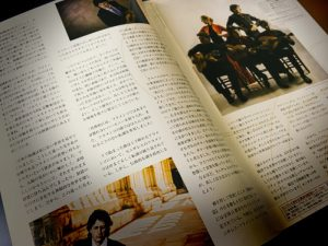 Magazine Paseo Flamenco Canizares Japan Tour