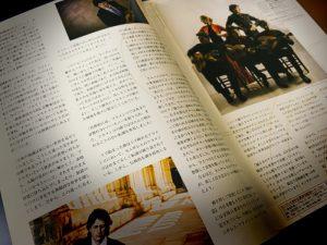 Magazine Paseo Flamenco Canizares Japan Tour