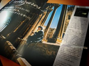 Magazine Paseo Flamenco Canizares new CD