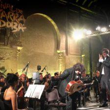 ロドリーゴに捧げるコンサート in コルドバ