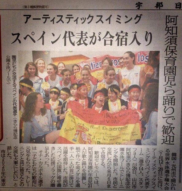 Periódico local en Japón