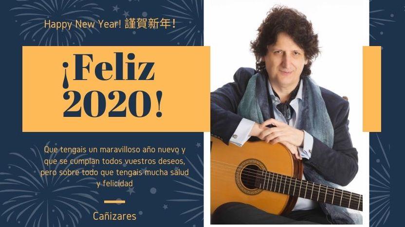 Felicitación Cañizares